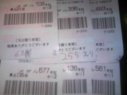 DCF_1193.JPG