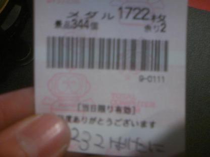 DCF_1218.JPG