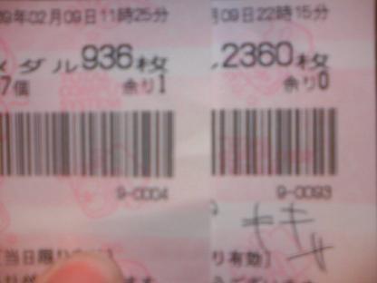 DCF_1221.JPG