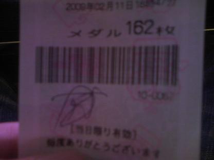 DCF_1226.JPG