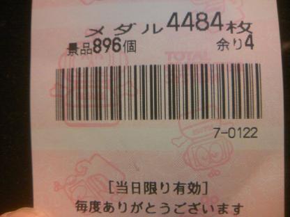 DCF_1235.JPG