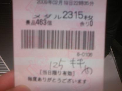 DCF_1244.JPG