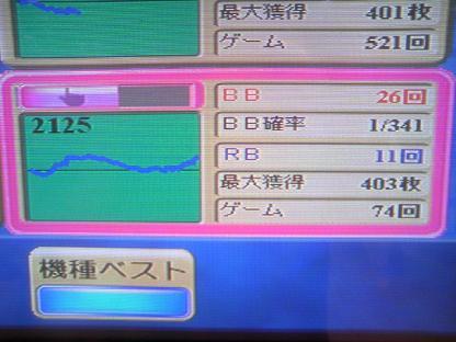DCF_1245.JPG