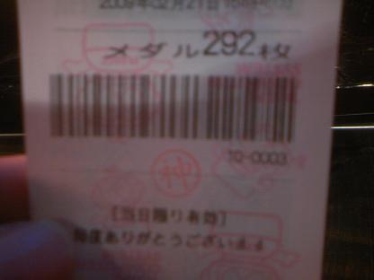 DCF_1258.JPG