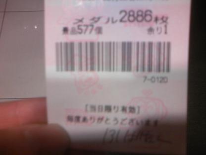 DCF_1260.JPG