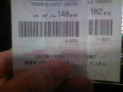 DCF_1269.JPG