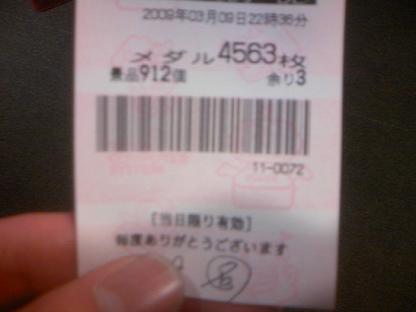 DCF_1305.JPG