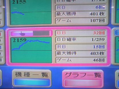 DCF_1306.JPG