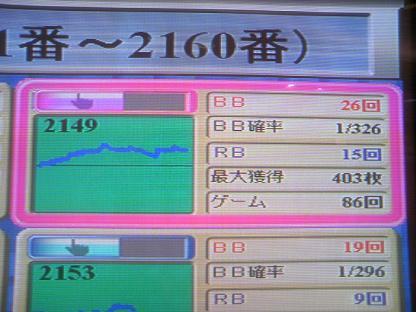 DCF_1315.JPG