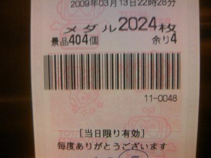 DCF_1322.JPG