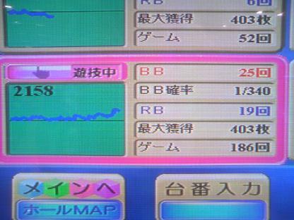 DCF_1324.JPG