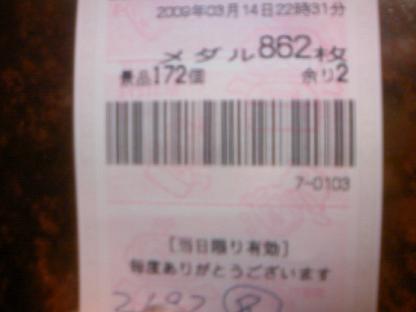 DCF_1327.JPG