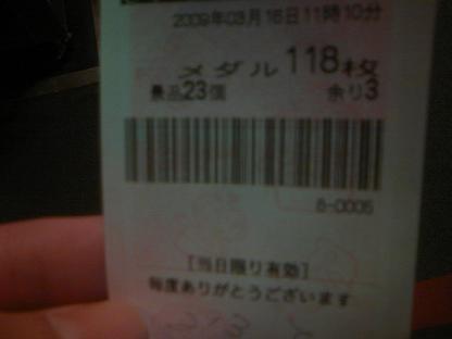 DCF_1338.JPG