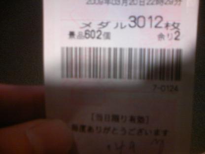 DCF_1341.JPG