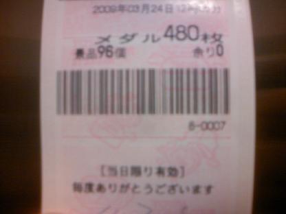 DCF_1354.JPG