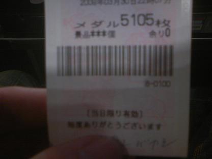 DCF_1367.JPG