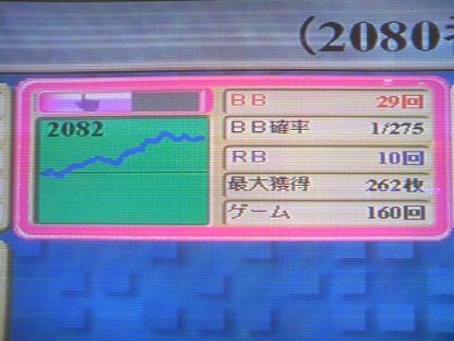 DCF_1369.JPG
