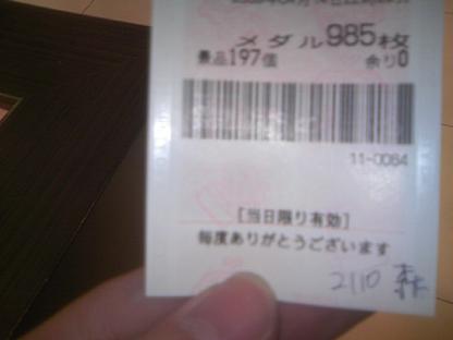DCF_1402.JPG