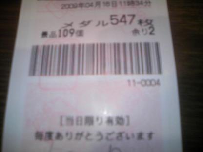 DCF_1409.JPG