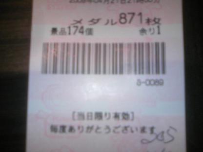 DCF_1421.JPG