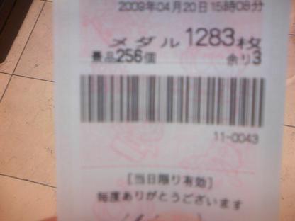 DCF_1424.JPG