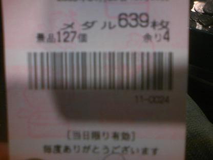 DCF_1446.JPG