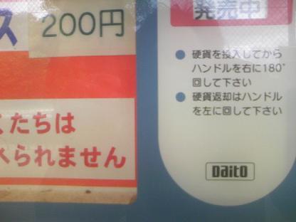 DCF_1449.JPG