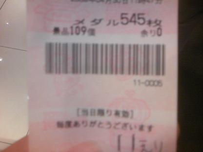 DCF_1450.JPG