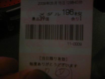 DCF_1503.JPG
