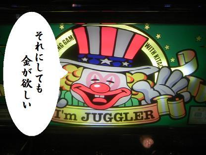 DCF_1504.JPG