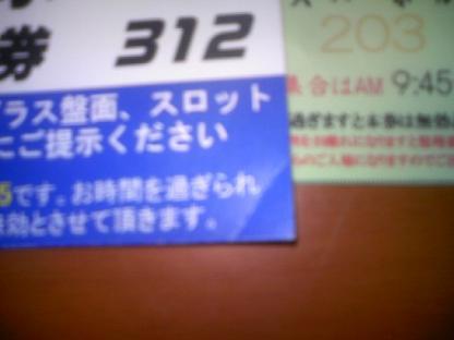 DCF_1505.JPG