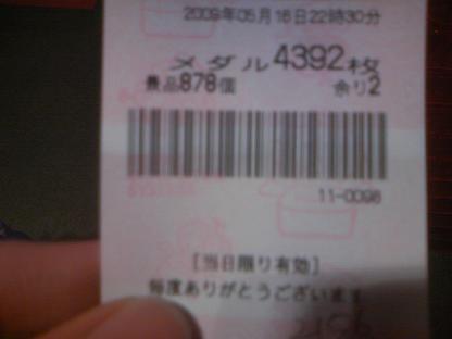 DCF_1506.JPG