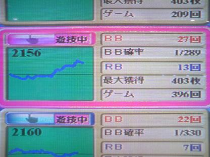 DCF_1507.JPG