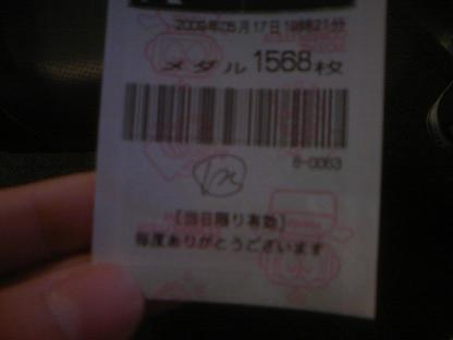DCF_1515.JPG
