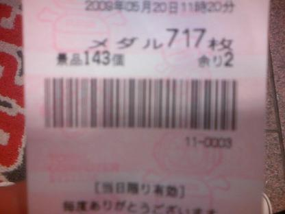 DCF_1535.JPG