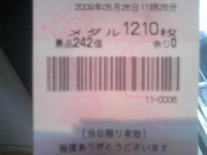 DCF_1557.JPG