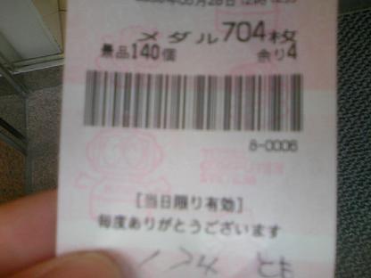 DCF_1559.JPG