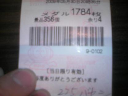 DCF_1561.JPG