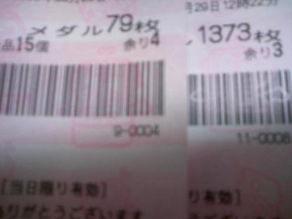 DCF_1568.JPG