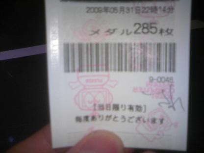 DCF_1569.JPG