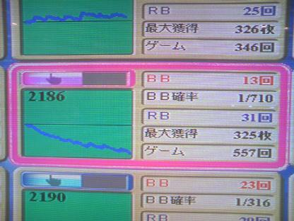 DCF_1661.JPG
