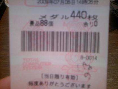 DCF_1702.JPG