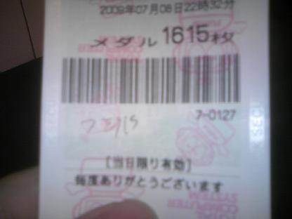 DCF_1708.JPG