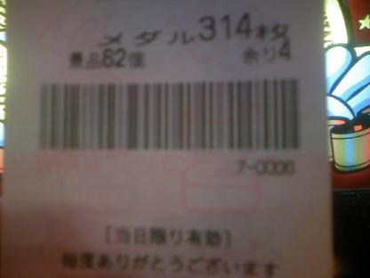 DCF_1740.JPG
