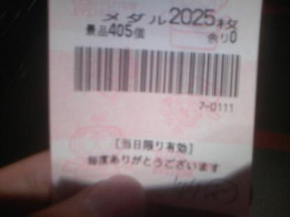 DCF_1753.JPG