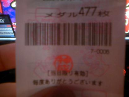 DCF_1765.JPG