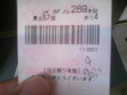 DCF_1766.JPG