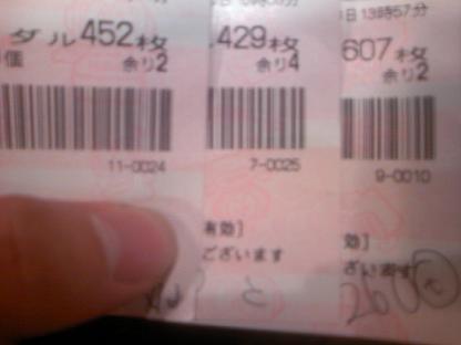 DCF_1770.JPG
